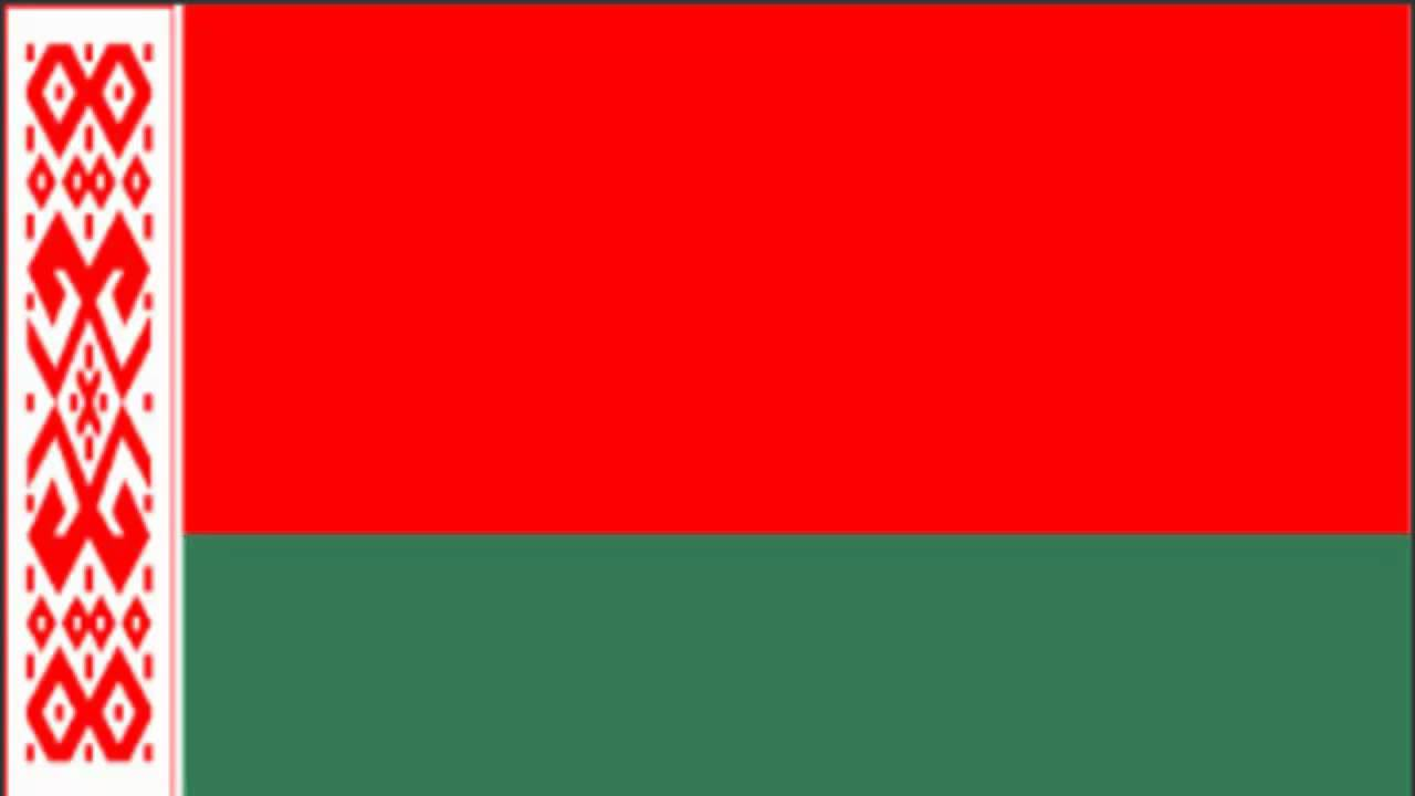 Travcour Visa & Legalisation Services Limited Belarus Visa Application