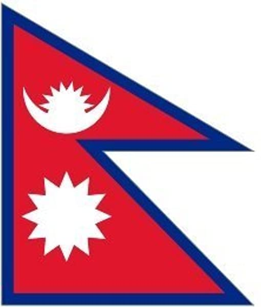 Travcour Visa & Legalisation Services Limited Nepal Visa Application