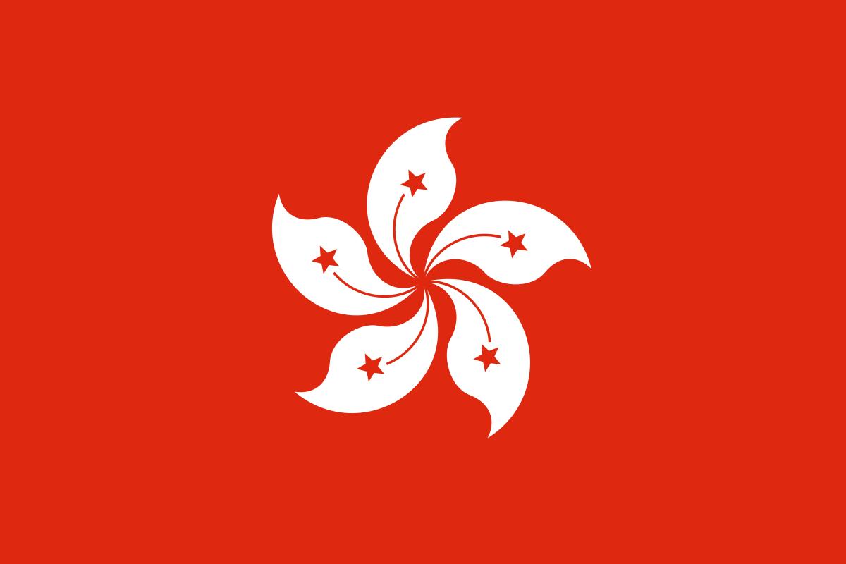 Travcour Visa & Legalisation Services Limited Hong Kong Visa Application