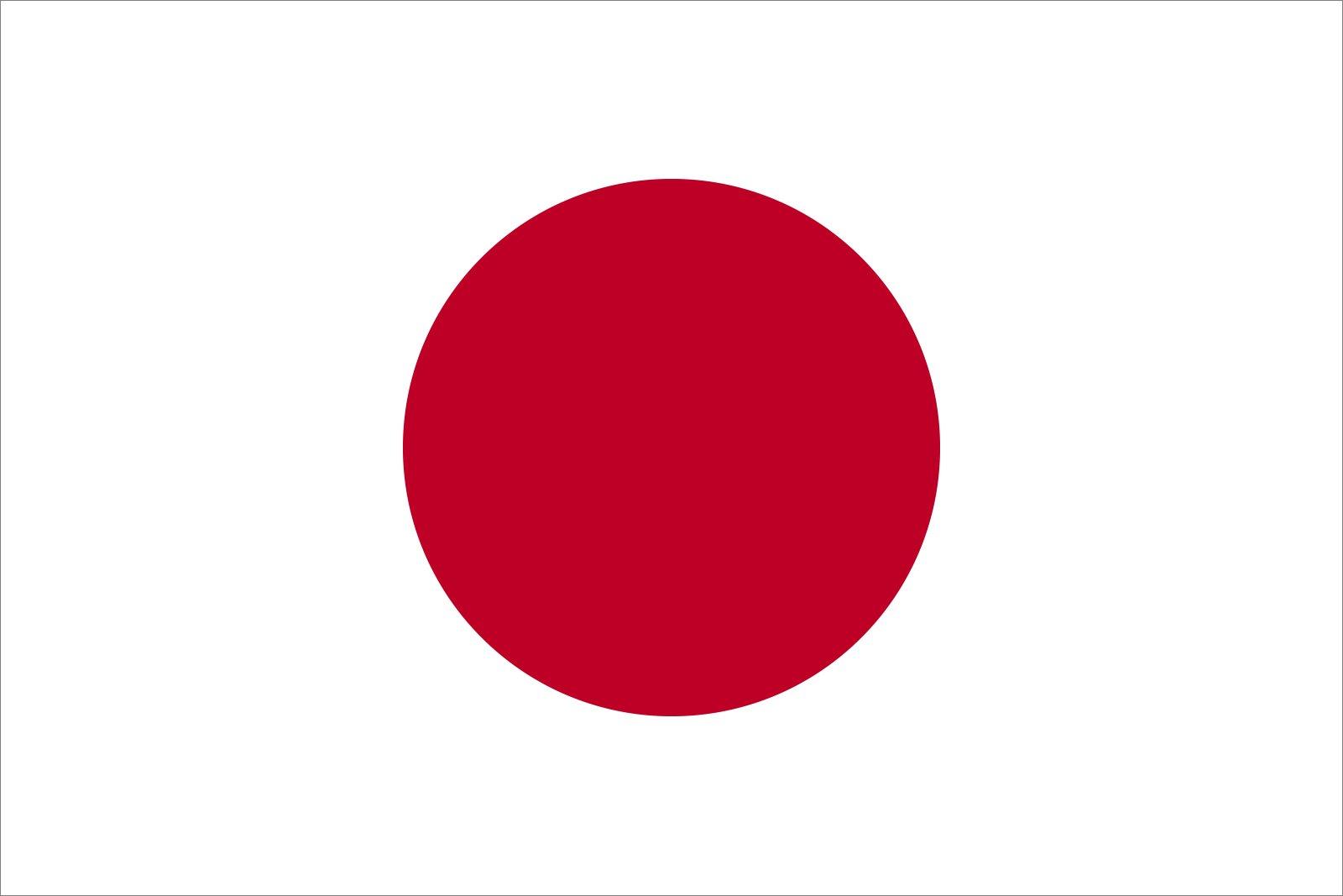 Travcour Visa & Legalisation Services Limited Japan Visa Application