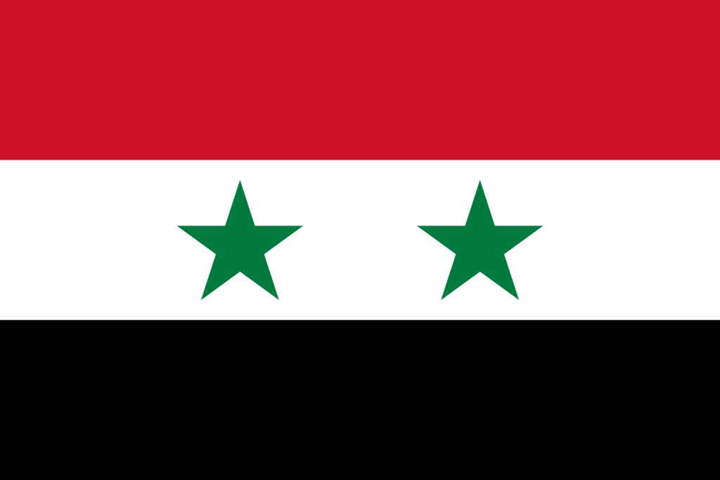 Travcour Visa & Legalisation Services Limited Syria Visa Application